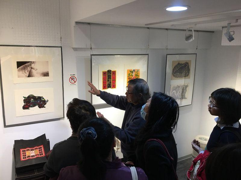 聽說故事-廖修平的版畫世界-版畫手作-展覽導覽